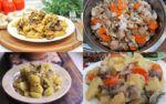 Картошка с грибами - вкусные и простые рецепты