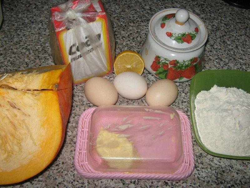 тыквенный пирог 1